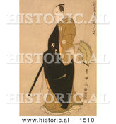 Historical Illustration of a Japanese Guy with a Hand Fan by Al