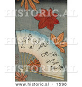 Historical Illustration of a Japanese Hand Fan with Maple Leaves by Al
