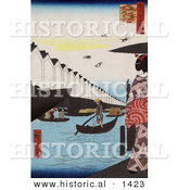 Historical Illustration of a Japanese Man Rowing a Boat near a Ferry, Koami District by Al