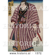 Historical Illustration of a Japanese Sumo Wrestler, Zogahana Nadagoro, Rikishi by Al