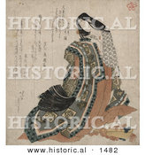 Historical Illustration of a Japanese Woman Holding a Garment and a Folding Fan at Her Feet by Al