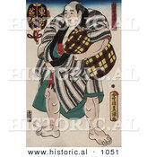 Historical Illustration of Arakuma, a Sumo Wrestler by Al