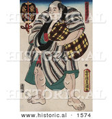 Historical Illustration of Arakuma, the Sumo Wrestler by Al