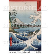 Historical Illustration of Big Breaking Waves at Satta Point on Suruga Bay, Japan, with a View of Mt Fuji in the Background by Al
