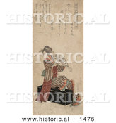 Historical Illustration of Geisha Woman Sitting on a Trunk and Holding a Fan by Al