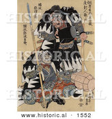 Historical Illustration of Horibe Yahei with His Adopted Son, the Swordsman Horibe Yasubei Taketsune by Al