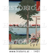 Historical Illustration of Mount Fuji with Yedo Bay, from Rokusozan, Kazusa, Japan by Al