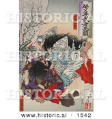 Historical Illustration of Prince Yamatotakeru Stabbing a Man with His Sword by Al