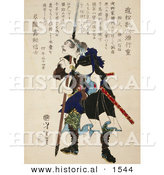 Historical Illustration of Ronin Samurai Leaning on a Long Handled Sword While Grimacing by Al