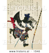 Historical Illustration of Ronin Samurai Lunging Forward with His Long Handled Sword by Al