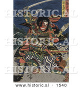 Historical Illustration of the Samurai Warriors Ichijo Jiro Tadanori and Notonokami Noritsune by Al
