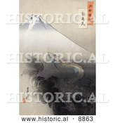Historical Japanese Woodcut Illustration of a Dragon Rising Towards a Mountain by Al