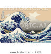 Historical Vector Illustration of a Tsunami Wave near Mt Fuji by Al