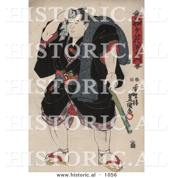 Historical Illustration of Somagahana Fuchiemon, Sumo Wrestler