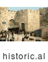 Historical Photochrom of Hebron Gate, David's Gate, Jaffa Gate, Jerusalem by JVPD