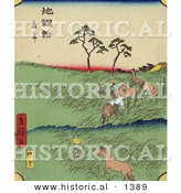 Historical Illustration of Men and Horses Working in the Fields at the Chiryu Station near Tokaido Road by Al